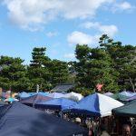 京都の手作り市!日程をまとめてみました!