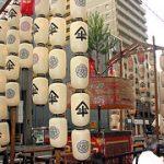 祇園祭!宵山の楽しみ方!