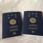 子供のパスポート申請!大人との違いは?